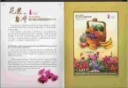 Folder Taiwan 2005 Flower Fruit Stamps S/s Triangular Bamboo Banana Melon Grape Rose Flora Orchid - Unused Stamps