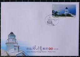 NT$5 FDC(B) Rep China 2017 Taiwan Scenery - Matsu Stamp Lighthouse Island Rock - China