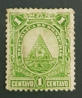 Honduras 1890, Coat Of Arms, Used - Honduras