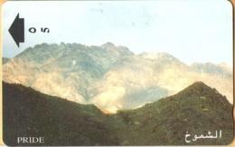 "Oman - GPT, 29OMNX, ""Pride"" Highland Ranges, Mountains, 8/96, Used As Scan - Oman"