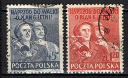 POLONIA - 1951 - PIANO DI SVILUPPO DELLA POLONIA - USATI - Airmail