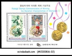 KOREA - 1992 WINNING THE MARATHON CHAMIONSHIPS OF OLYMPIADS / OLYMPICS - MIN/SHT - Olympic Games