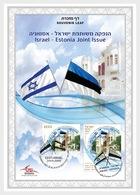 ISRAEL - Estonia.2018.Joint Issues.Litwinsky House.(Tel Aviv ). Commemorative Sheet. - Emissions Communes