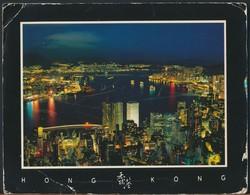 °°° GF570 - PANORAMIC VIEW OF HONG KONG AFTER DARK - 1993 With Stamps °°° - Cina (Hong Kong)