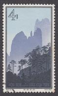 CHINA 1963 Hwangshan Landscapes - 1949 - ... République Populaire