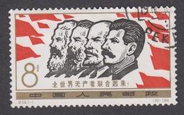CHINA 1964 Labour Day - Usati