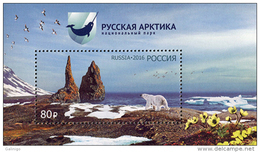 2016 S/S Russia Russland Russie Rusia National Park 'Russian Arctic' Bears Fauna 2353 (Bl.142) MNH ** - Orsi