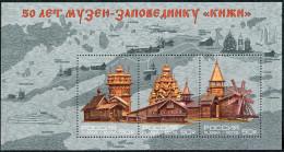 2016 S/S Russia Russland Russie Rusia UNESCO World Heritage. Kizhi Churches Ships Mi 2344-46 (BL 141) MNH ** - 1992-.... Federation