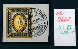 Finnland Nr. 47  O  (ee3662  ) Aus Einer Spezial Sammlung ! - Gebraucht