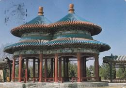 Pékin - Peking - Double Ring Longevity Pavilion - Temple Of Heaven - Chine