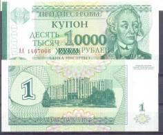 "1996. Transnistria, OP ""10000Rub/1996"".  P-29, UNC - Moldavie"