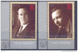 2016. Transnistria, Famous Persons From Transnistria, P.Buzuk,Scientist & M.Larionov, Painter, 2v, Mint/** - Moldova