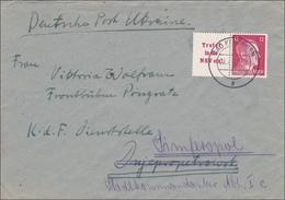 Ukraine: Deutsche Dienstpost Bad Kissingen An KdF Dienstelle 1942 - Besetzungen 1938-45