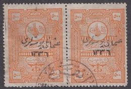 Turkey 1920 - Religious Tribunals Revenue Stamps Pair Of 500 Pia - Gebraucht