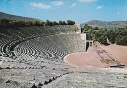 Epidaure - Epidauros - Le Théâtre - Grecia