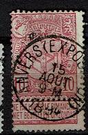 69  Obl Anvers (Exposition) +15 - 1894-1896 Ausstellungen