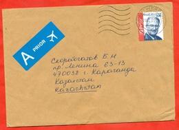 Belgique 2004. King Albert II. The Envelope Is Really Past Mail. - Belgium