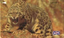 Malaysia - GPT, 64USBA, Leopard, 10RM, Animal, Cats, Fauna, 1996, Used - Malaysia