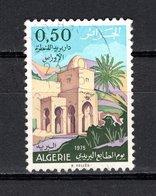 ALGERIE N° 612   OBLITERE COTE 0.30€ FLEUR - Algérie (1962-...)