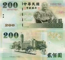 CHINA (TAIWAN)      200 Yuan       P-1992       ND (2001)       UNC - Taiwan