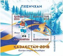 Kazakhstan 2018.Block.Olympics In Phenchang. Mogul.New!!! - Kazakhstan