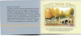 2018 Ukraine  Mi. 1691-2  **MNH  Booklet   Europa: Brücken. - 2018