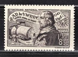 FRANCE 1942 -  Y.T. N° 544 - NEUF** /6 - France