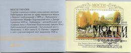 2018 Ukraine  Mi. 1691-2  Used   Booklet   Europa: Brücken. - 2018