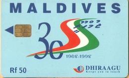 Maldives - C&W, 30 Years, Anniversaries And Jubilees, 227MLDGIF, 3/00, Used - Maldiven