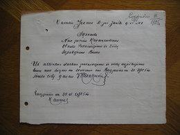 LITHUANIA Bill Palaidojimo Ir Vietu Suieskojimo Biuras Vladas Kazakevicius Kaunas 1925 - Invoices & Commercial Documents