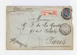 Sur Enveloppe 1 Timbre Armoiries 20 K. Recommandé. Oblitération Mockba 1912. Cachet De Cire. (628) - Marcophilie - EMA (Empreintes Machines)