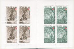 France 1982 - Carnet Croix Rouge N° 2031 Neuf ** Luxe Fraîcheur Postale (TB) 2 Scans. - Carnets