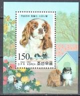 Korea North 2002 - Dogs - Butterflies  Mi.ms 537 - MNH (**) - Schmetterlinge