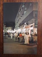 L10/106 Arabie Saoudite. The Enterance Of Gabil Street. Jeddah - Saudi-Arabien