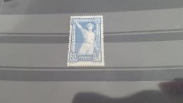 LOT 413042 TIMBRE DE FRANCE NEUF** N°186 VALEUR 115 EUROS - France
