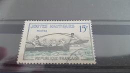 LOT 413044 TIMBRE DE FRANCE OBLITERE N°1162A VALEUR 140 EUROS VARIETE FFRANCAISE - France