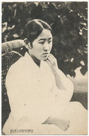 Rikinshiiko Beautiful Woman Close Up Thinking - Korea, South