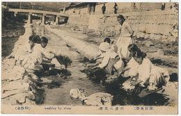54 Washing By The River Laveuses  Washerwomen - Korea (Zuid)