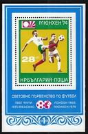 Bulgaria / Football, Soccer / World Cup Germany 1974 / Michel Bl 46 - Coppa Del Mondo