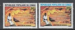 PAIRE NEUVE DU CONGO - GROTTES DE BANGOU N° Y&T 654/655 - Other