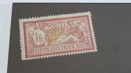 LOT 413205 TIMBRE DE FRANCE NEUF* N°121 VALEUR 31 EUROS - France