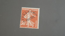 LOT 413209 TIMBRE DE FRANCE NEUF** N°58 VALEUR 320 EUROS - Precancels