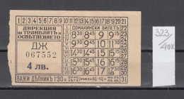 40K323 / Transportation Ticket  - One-day Ticket  SOFIA -  4  Lv. TRAM  TRAMWAY , Bulgaria Bulgarie Bulgarien Bulgarije - Tramways
