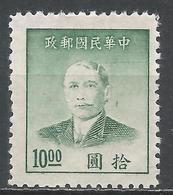 China 1949. Scott #895b (M) Dr. Sun Yat-Sen * - 1912-1949 République