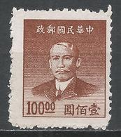 China 1949. Scott #898 (M) Dr. Sun Yat-Sen * - 1912-1949 République