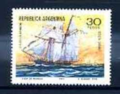 A14704)Schiffe: Argentinien 1307** - Schiffe