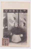 CHINE - QIAN LONG Enfant. - China