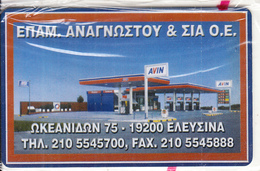 GREECE - AVIN, Anagnostou Gas 1, Power Phone Promotion Prepaid Card, Tirage 1000, Mint - Olie
