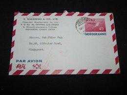 Japan 1959 Aerogramme To Singapore__(L-21514) - 1926-89 Imperatore Hirohito (Periodo Showa)