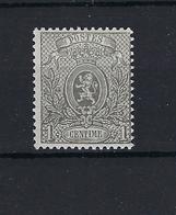N°23 MNH ** POSTFRIS ZONDER SCHARNIER COB € 310,00 SUPERBE - 1866-1867 Petit Lion